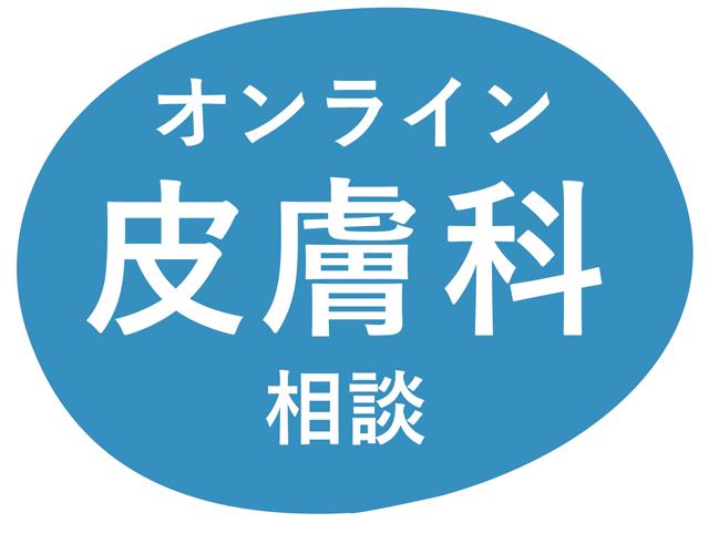 資料と相談事例集を配布中!