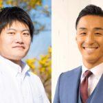 【2020年11月20日】宮崎県の介護事業所対象「医師×保険×法律」がテーマのオンラインセミナー開催